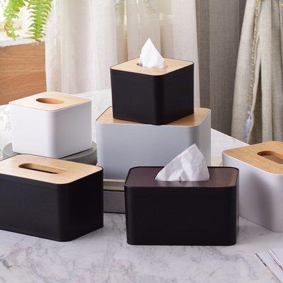 日式簡約木蓋紙巾盒實木抽紙盒創意家用餐...