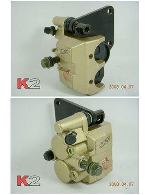 K-TWO零件王..全新原廠型油壓卡鉗..星艦/水噹噹-125(雙缸).