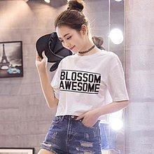 短板上衣 露臍韓版短款t恤短袖寬鬆性感印花字上衣女夏高腰漏肚臍裝