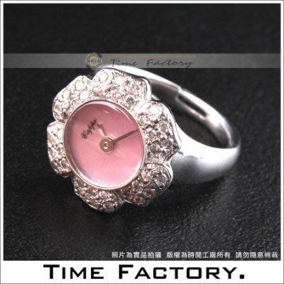 【時間工廠】全新公司貨 CAPPS 滿天星空山茶花造型戒錶 (芭比粉) H7115
