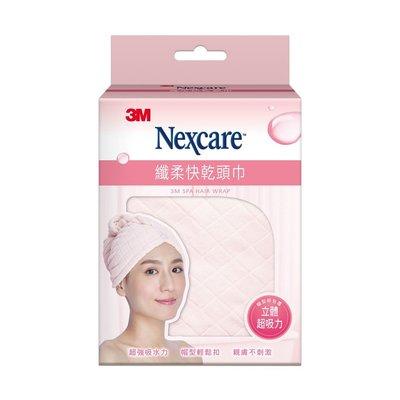 3M SPA 纖柔快乾頭巾 粉色