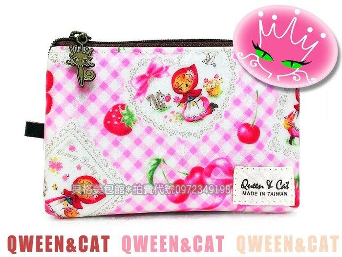 貝格美包館 直掛識別證零錢包 DN 粉格子草莓小紅帽 Queen&Cat 防水包 悠遊卡 現貨 滿額免運