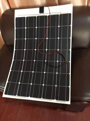 100w軟式太陽能板板 軟板半柔性 單晶 車頂太陽能 綠能 露營車 改裝 12V 18V
