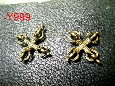 1元唐.....密宗法器銅雕十字金剛杵..30MM 2個
