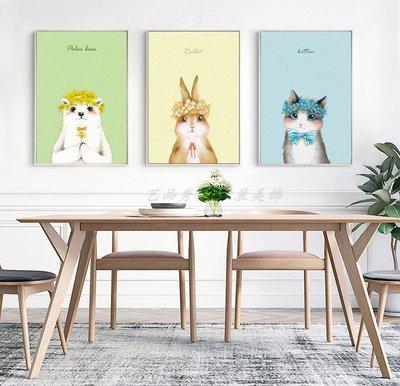 北歐現代簡約卡通呆萌動物裝飾畫畫芯畫布高清微噴打印掛畫壁畫(不含框)