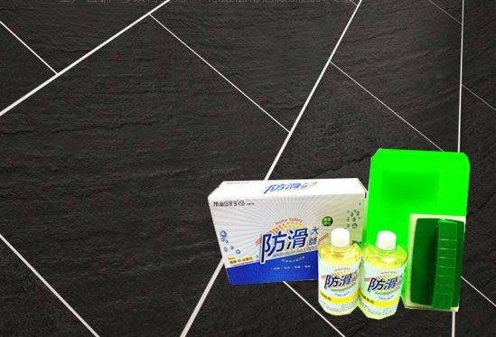 地板防滑劑《防滑大師》磁磚1號防滑劑組(止滑劑.地板濕滑防滑)