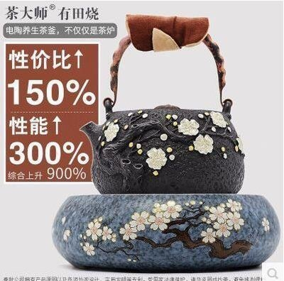 茶大師有田燒電陶茶爐 煮茶器日本南部老鑄鐵壺鑄鐵壺純手工銀壺