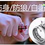 福福百貨~防身防狼楚喬傳趙麗穎同款指尖刃指環戒指複古羽毛自衛時尚戒指~女款/男款