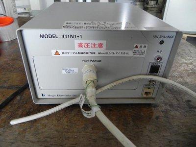 hugle 411n1-1 除電機 離子除靜電機