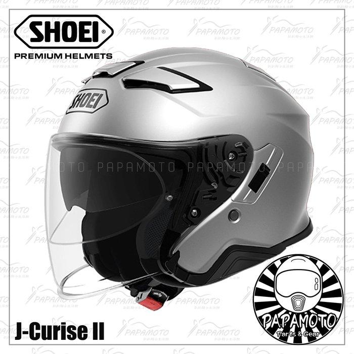【趴趴騎士】SHOEI J-Cruise 2 - 消光銀 3/4 安全帽 (內墨片 JCruise2 消光灰 銀灰