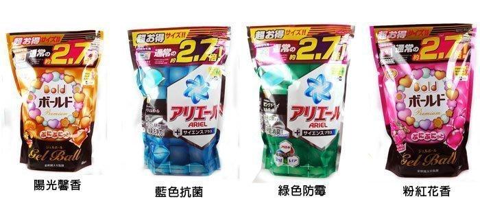 日本 P&G 雙倍潔衣凝膠球 家庭號 加量版補充包 48顆入 加大版 四款任選✪棉花糖美妝香水✪