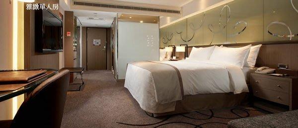 @瑞寶旅遊@高雄翰品酒店【豪華雙人房】含早餐 『加大床尺寸最舒服』也有高雄捷絲旅