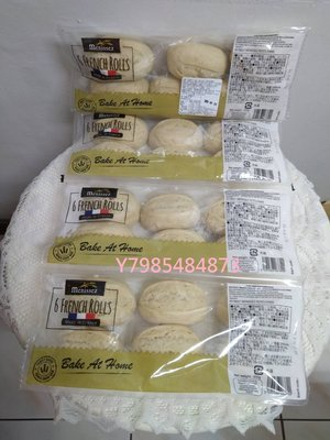 【COSTCO】好市多代購~MENISSEZ 半熟迷你麵包(50g*24入)限定商品----促銷價200元(可面交)
