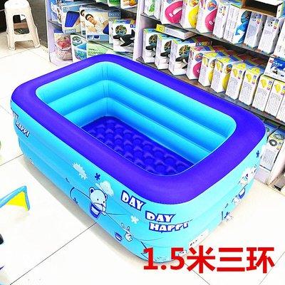 充氣泳池 家用游泳池充氣嬰幼兒童寶寶游泳池戲水池游泳桶 送充氣泵   全館免運