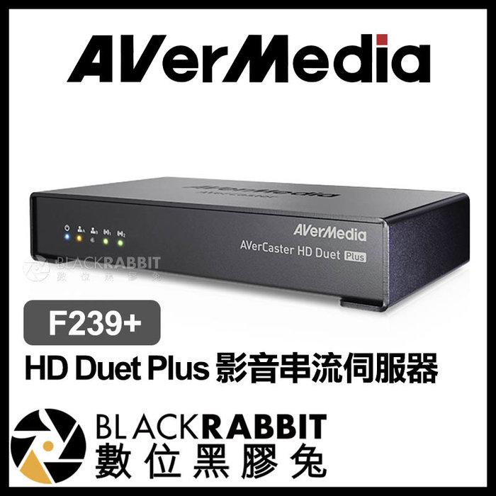 數位黑膠兔【 AVerCaster 圓剛 F239+ HD Duet Plus 影音串流伺服器 】 雙HDMI 視訊