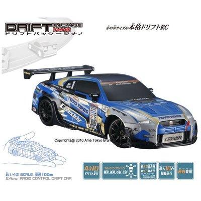日產 NISSAN GT-R GReddy 35RX SPEC-D 迷你遙控車 甩尾 TAKARA TOMY 日本空運