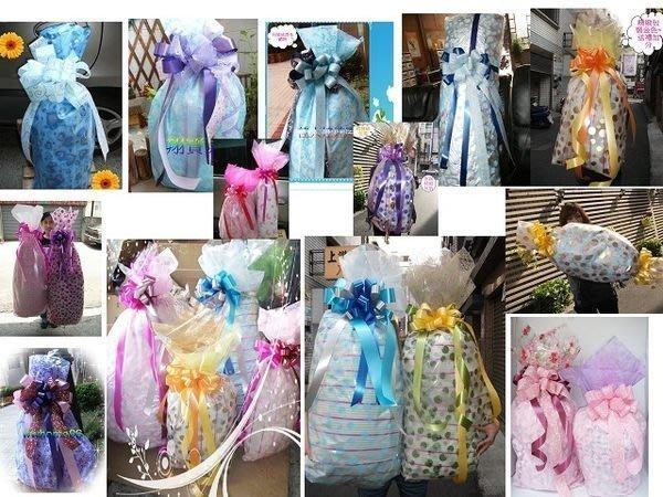包裝禮物 精美包裝 禮物包裝 送禮 代客包裝美美  生日\花束\情人節禮物