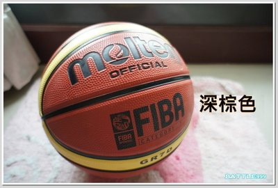 Molten 深溝 GR7D 棕色 籃球 街頭 FIBA 大專盃 指定品牌 nike 斯伯丁 nba 戰術板【R39】