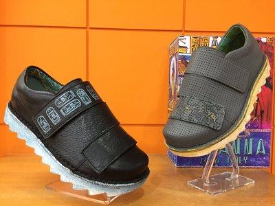 【阿典鞋店】**男鞋* Macanna** 麥坎納專櫃~萊因河系列4 ~全新牛皮+羊皮炫印不對稱氣墊式包鞋4900