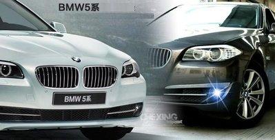 【車王小舖】BMW 5系前飾條 528前飾條 523前飾條 520前飾條 F10車系