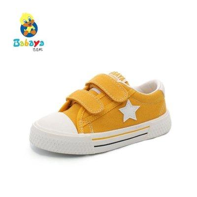 芭芭鴨兒童帆布鞋小白鞋男童休閒鞋秋季新款女童板鞋學生百搭