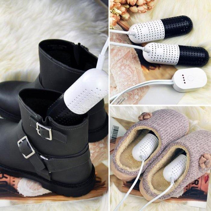 干鞋器 烘鞋器干鞋器除臭殺菌鞋子烘干家用哄暖鞋成人兒童加熱烤鞋器