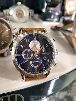 請支持正貨,新款65折瑪莎拉蒂手錶MASERATI手錶RICORDO款,編號:MA00179,寶藍色錶面褐色皮革錶帶款