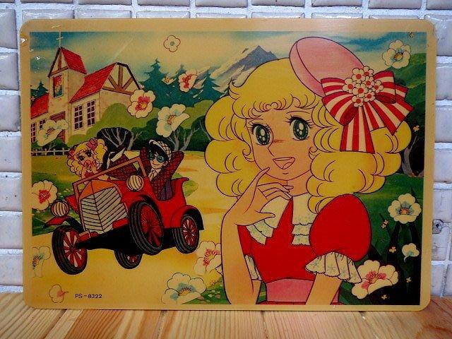 【 金王記拍寶網 】60年代 早期華視 小甜甜  墊板 一面 (正老品) 古董級 全台非常罕見稀少 珍貴