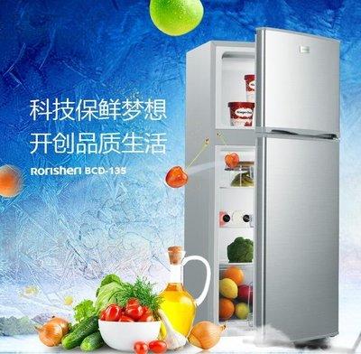 【興達生活】宿舍冷凍小冰箱節能電冰箱三門家用辦公雙門小型節能靜音