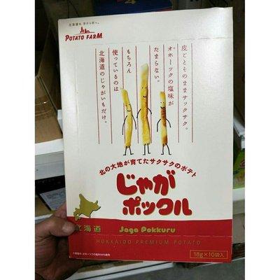 日本北海道 薯條三兄弟 禮盒 伴手禮