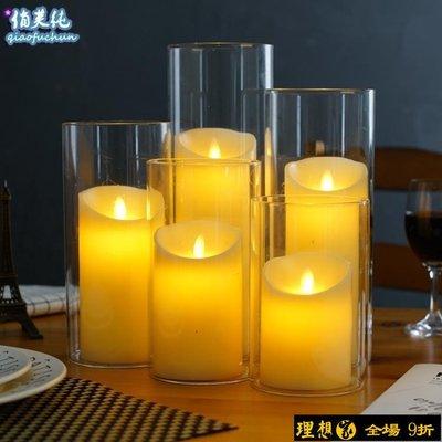 【9折免運】蠟燭香薰led電子仿真蠟燭燈 浪漫充電蠟燭婚禮路引擺件酒店生日店慶裝飾品【理想家】