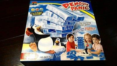 小小幸福玩具 。親子 桌上遊戲 桌遊 親子小遊戲 搖擺企鵝 疊疊樂 益智平衡遊戲 益智遊戲