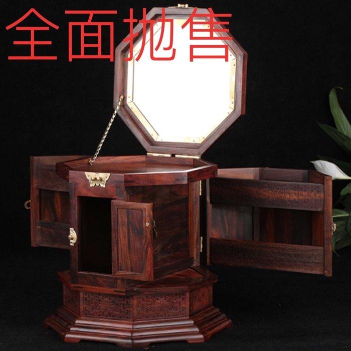 中國風厚實大红酸枝八角旋韩鏡箱 雕刻精细 做工精美 收藏送禮 結婚新居 品味生活(編號348)出清折價