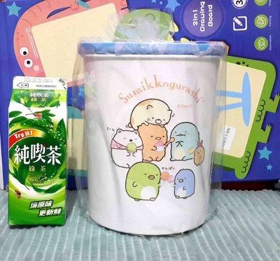 Sumikko Gurashi Large Trash can Storage Box Corner Creatures