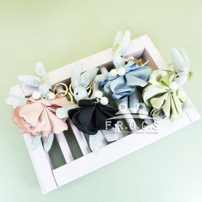 F.R.O.G.S AA0056日韓銀絲花瓣裙子兔兔造型汽車包包鑰匙配飾吊飾鑰匙圈掛包飾品掛件(現+預)