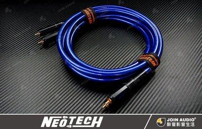 【醉音影音生活】萬隆-尼威特 Neotech NEI-3001 III 廠製RCA訊號線.UP-OCC單結晶銅.公司貨