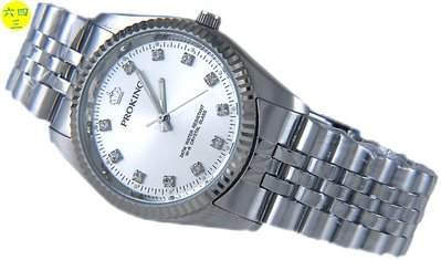 (六四三精品)普洛金(真品)款銀色面盤.全不銹鋼錶殼及錶帶(不退色)!
