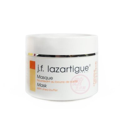 便宜生活館【深層護髮】j.f. lazartigue 娜莎迪 (拉贊提) 席巴女王前導髮膜250ml 高滋養(可超取)