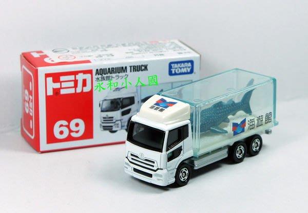 TOMICA#69 TM069_74682海博館鯨魚運輸車 海博館 日本TOMY多美小汽車永和小人國玩具店