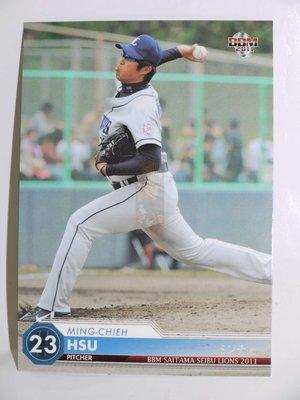 貳拾肆棒球--日本帶回2011BBM日職棒西武隊許銘傑球卡