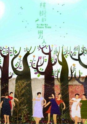 合友唱片 面交 自取 種樹的男人 DVD The Man Who Plants Trees