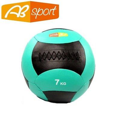 【健魂運動】PU皮革軟式藥球 7公斤(AB Sport-PU Medicine Balls 7kg)