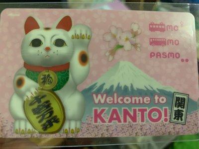 全新 Pasmo 限定 日本交通卡 全日本可用