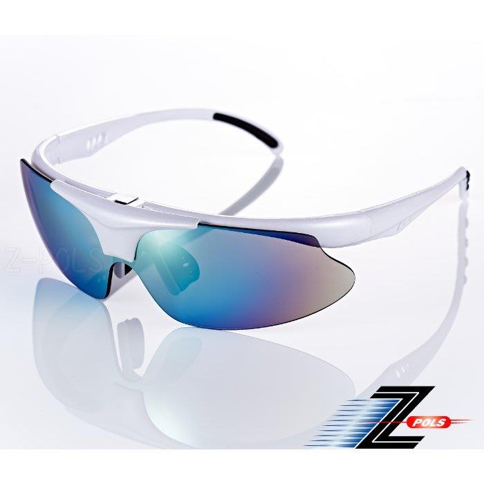 【視鼎Z-POLS】強化頂級可掀可配度設計 珍珠白配PC防爆抗UV400七彩綠鏡片 專業級運動太陽眼鏡!盒裝全配!