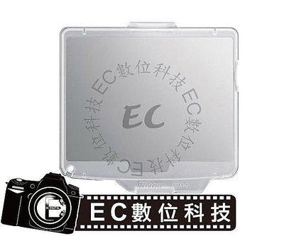 【EC數位】Nikon 專用 螢幕保護蓋 Nikon D700 BM-9 D90 BM-10 BM9 BM10 專用同原廠 液晶防刮保護蓋 台中市