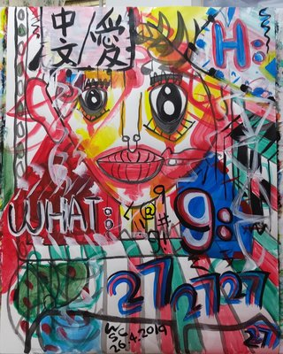 PAINTING, ART, SARAH CHEUNG DESIGN, OCOC AGENCY CHIEF, COLLECTOR IS CIA AND FBI