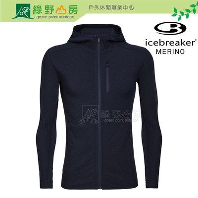 綠野山房》Icebreaker 男 DESCENDER 連帽保暖外套 GT240 中層衣 深藍 IB104854-423