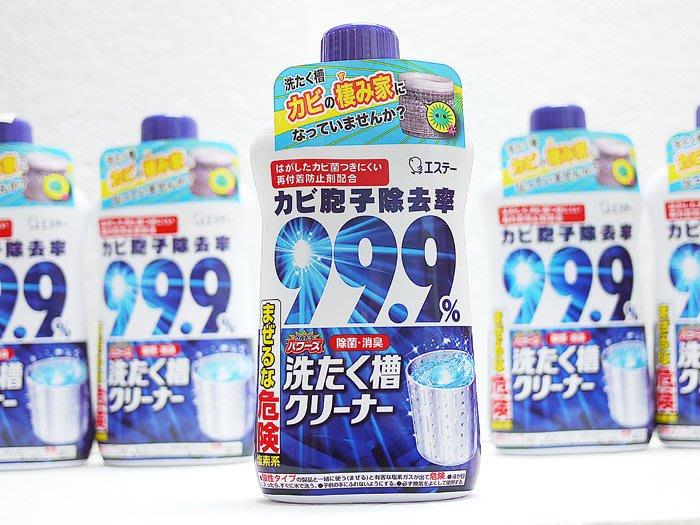 雞仔牌 ST 洗衣槽除菌劑 550G 洗衣槽清洗劑 洗衣機清潔劑 居家小物~MUSE 愛美