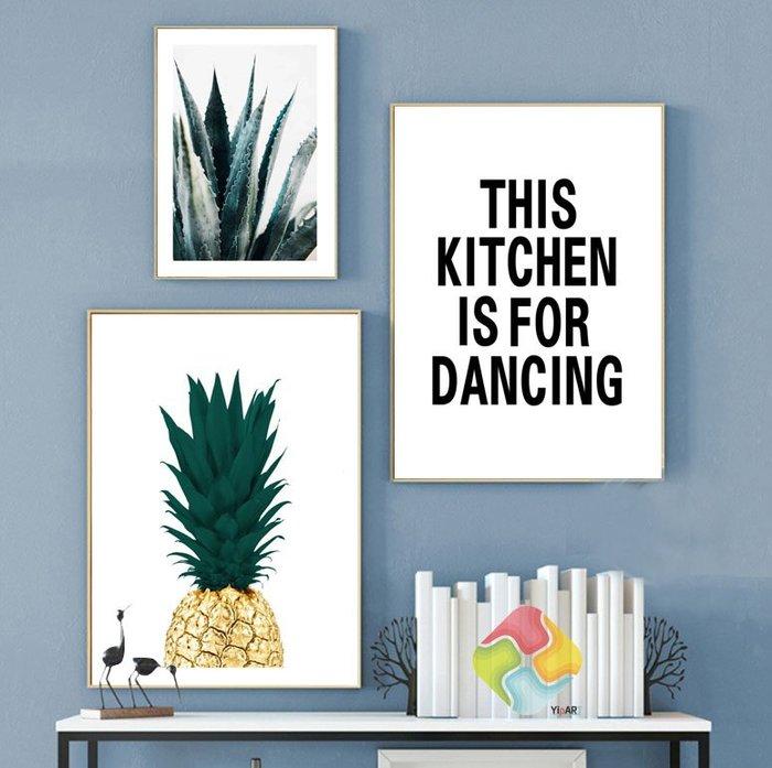 ins北歐簡約現代風高清微噴金色大菠蘿字母裝飾畫芯壁畫掛畫畫心(不含框)