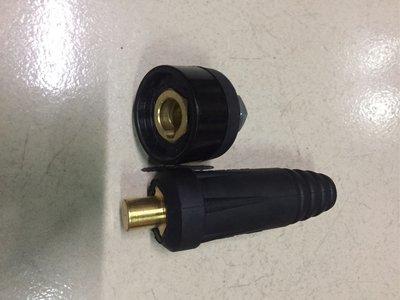 工具醫院 電焊機~歐式快速接頭組 大歐塊~一公一母 插頭~35-50mm~電焊氬焊切割CO2 電銲機 接頭 插座 歐姆